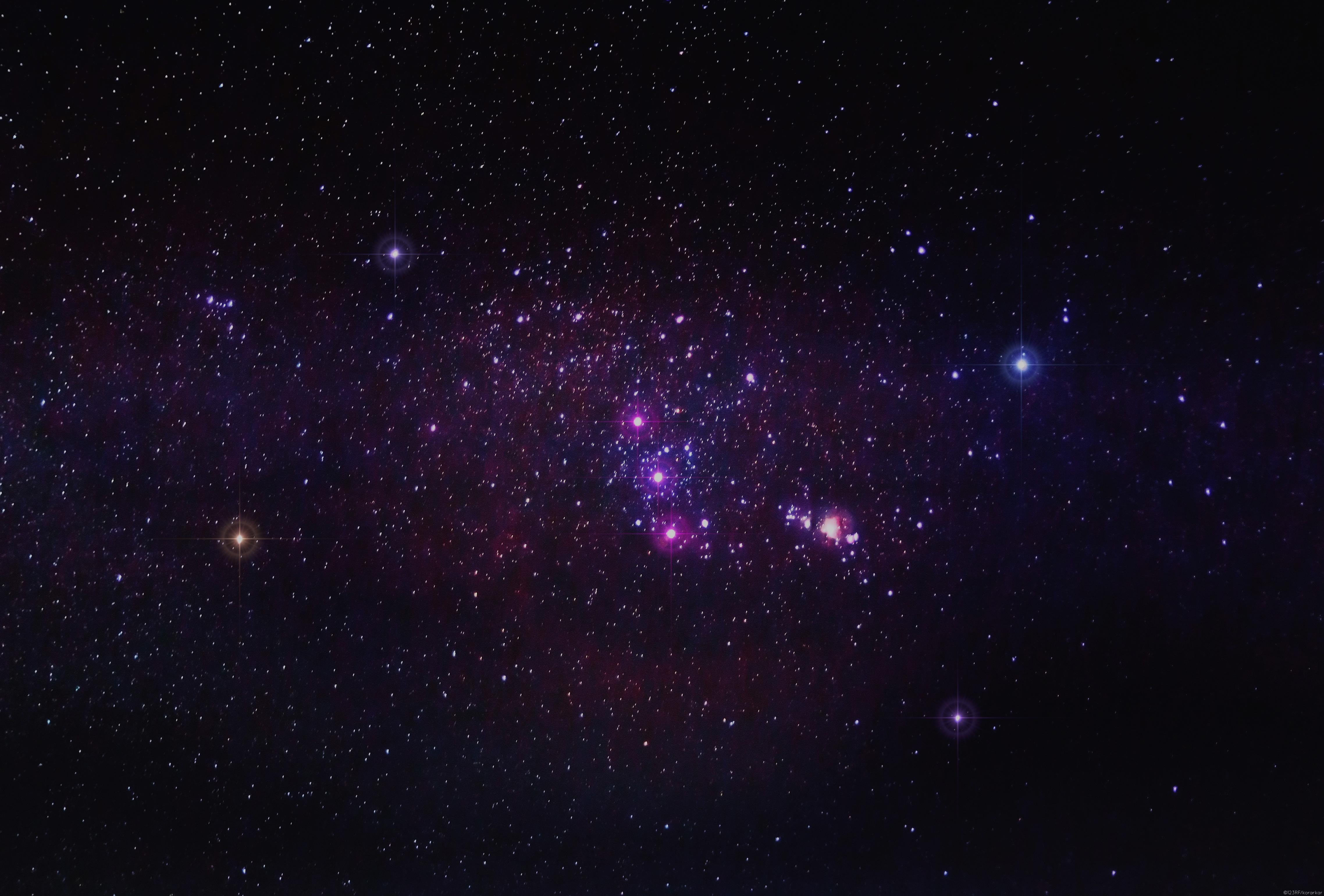 Fond cosmos